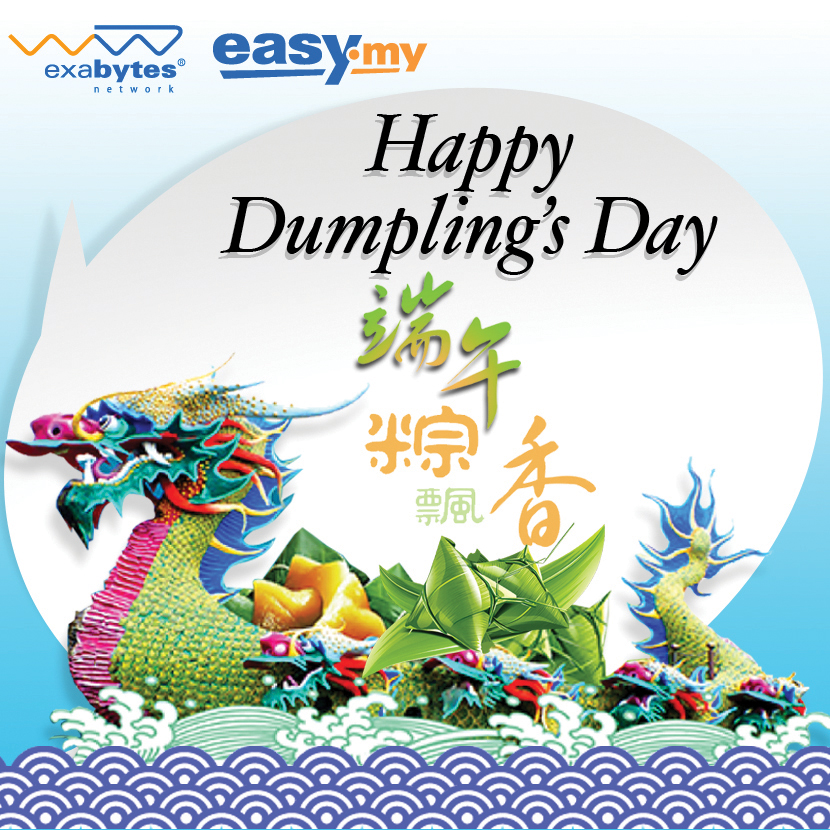 Happy dumpling's day